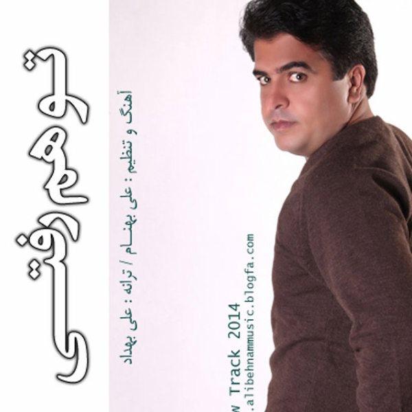 Ali-Behnam-To-Ham-Rafti