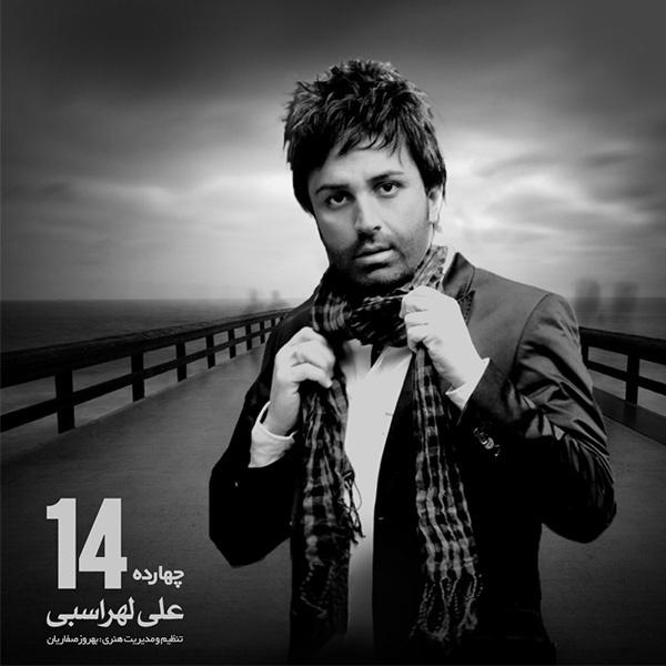 Ali Lohrasbi - Entezar