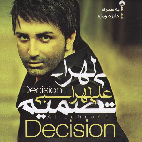 Ali Lohrasbi - Harfaye Nagofte