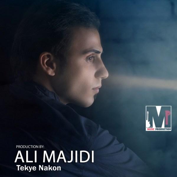 Ali-Majidi-Tekye-Nakon