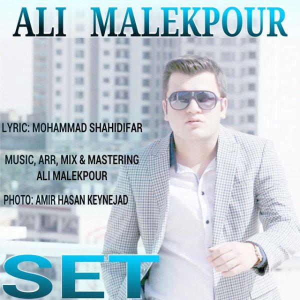 Ali-Malekpour-Set