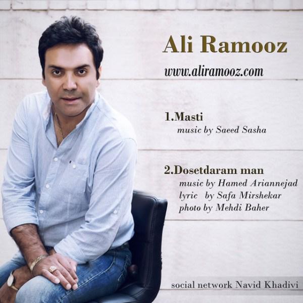Ali-Ramooz-Masti