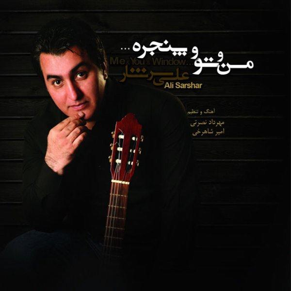 Ali-Sarshar-Mano-To-Panjereh