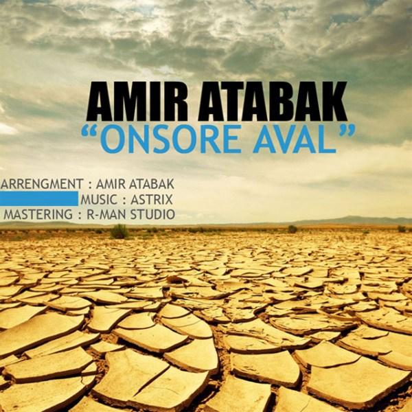 Amir-Atabak-Onsore-Aval