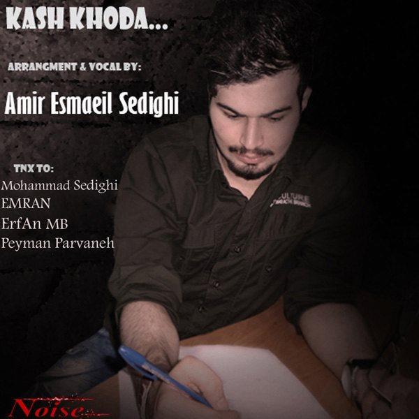 Amir-Esmaeil-Sedighi-Kash-Khoda
