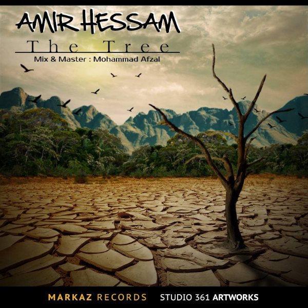 Amir-Hessam-Derakht