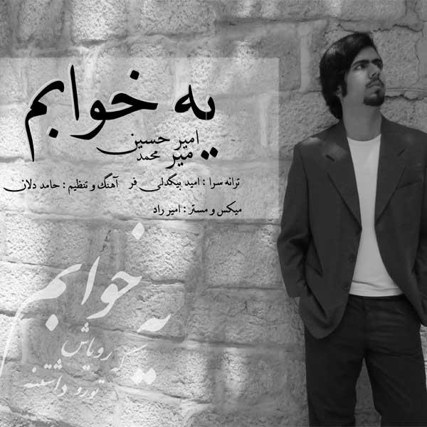 Amir-Hossein-Mir-Mohammad-Ye-Khabam