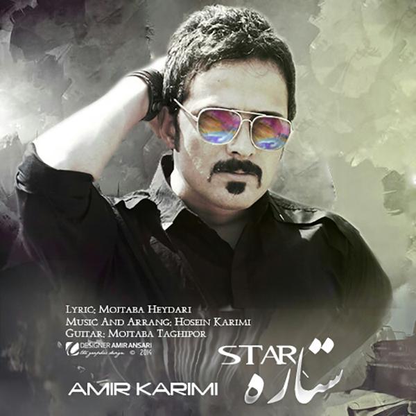 Amir-Karimi-Setareh