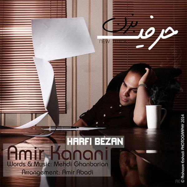 Amir-Khanani-Harfi-Bezan