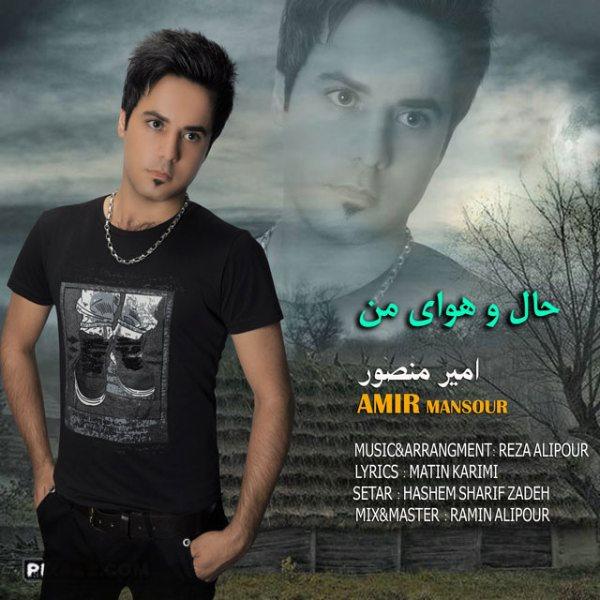 Amir-Mansour-Halo-Havaye-Man