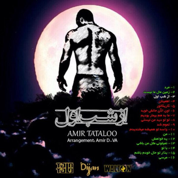 Amir-Tataloo-Az-Shabe-Aval
