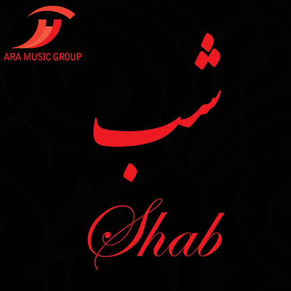 Ara-Music-Group-Shab