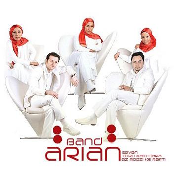 Arian-Band-Az-Roozi-Ke-Rafti