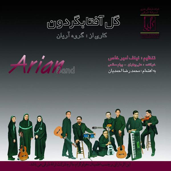 Arian-Band-Setareh