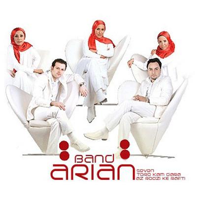Arian-Band-To-Ro-Kam-Daram