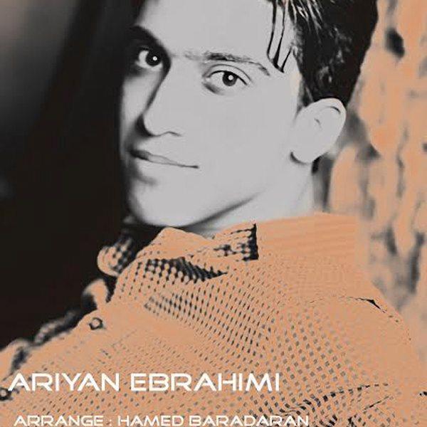 Ariyan-Ebrahimi-Kheili-Dooset-Daram