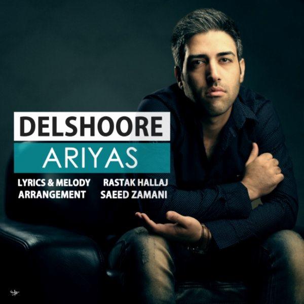 Ariyas-Delshoore