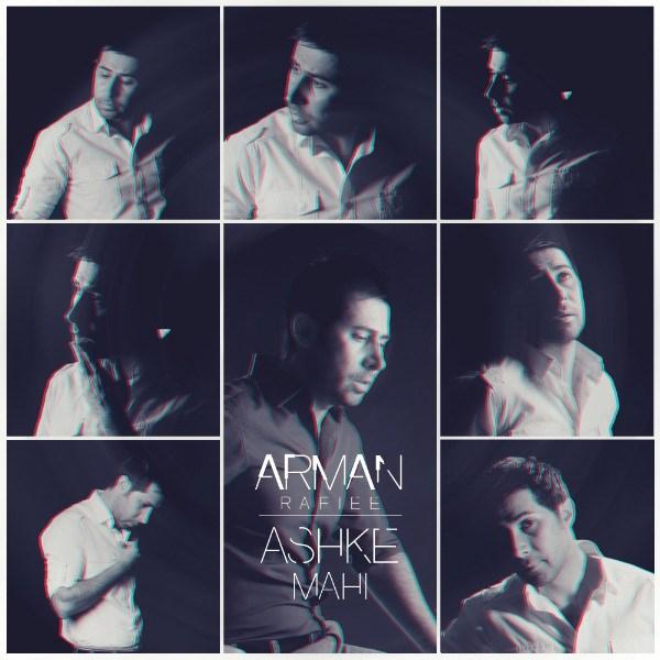 Arman-Rafiee-Ashke-Mahi