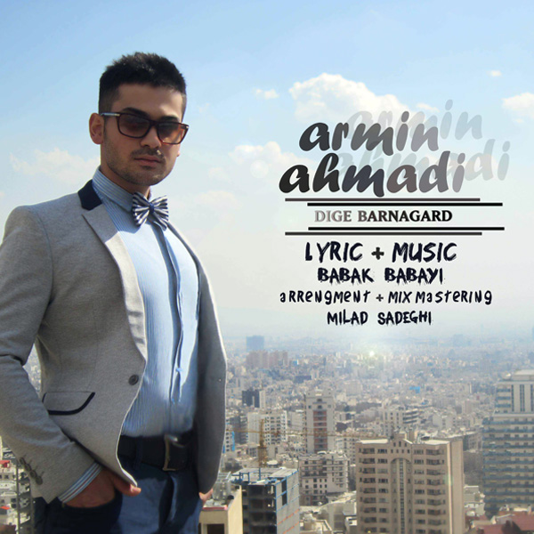 Armin-Ahmadi-Dige-Barnagard
