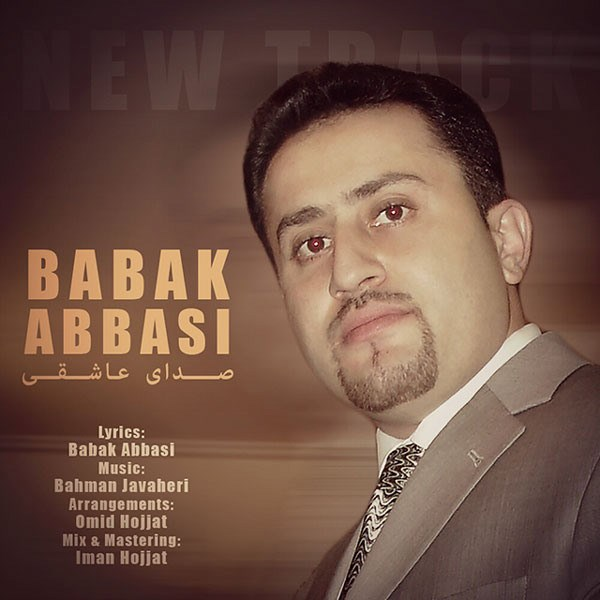 Babak-Abbasi-Sedaye-Asheghy