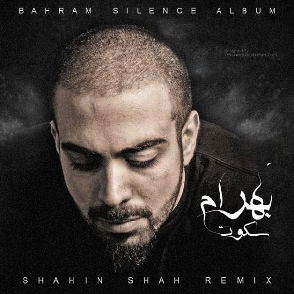 Bahram-Silence-(Shahin-Shah-Remix)