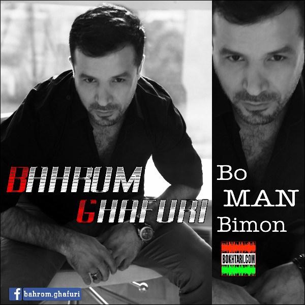 Bahrom-Ghafuri-Bo-Man-Bimon