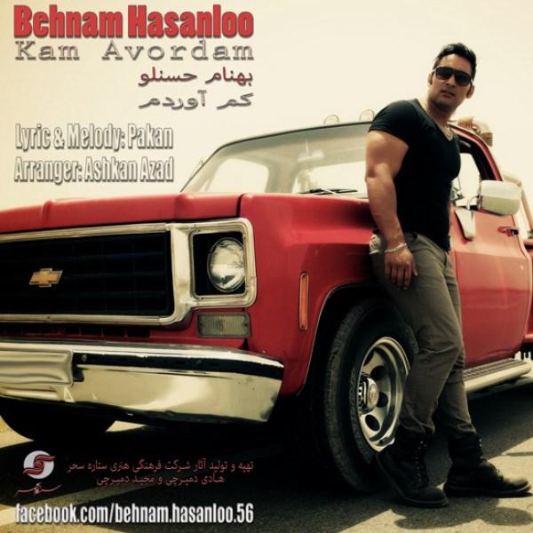 Behnam-Hasanloo-Kam-Avordam