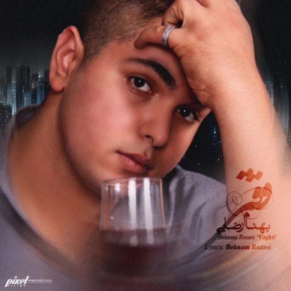 Behnam-Rezaei-Vaghti