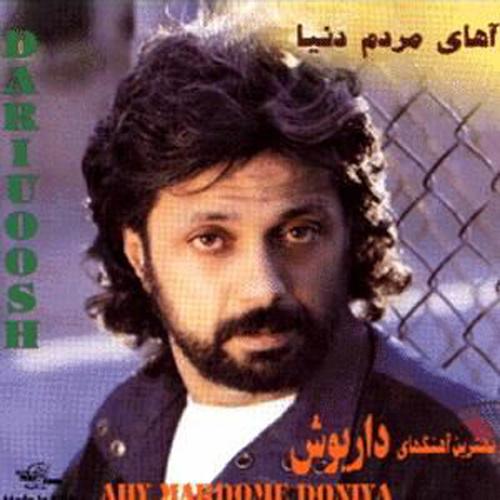 Dariush - Ba Man Az Iran Begoo