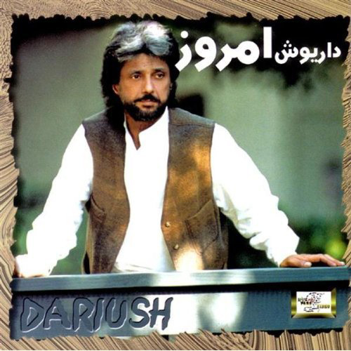 Dariush - Gereh Koor
