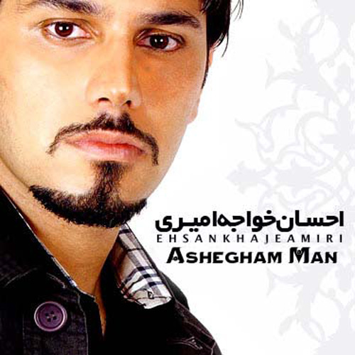 Ehsan-Khaje-Amiri-Ashegham-Man