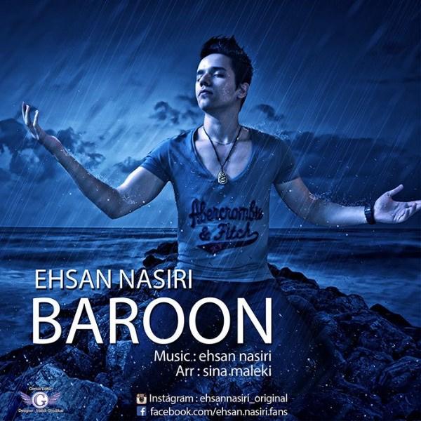 Ehsan-Nasiri-Baroon