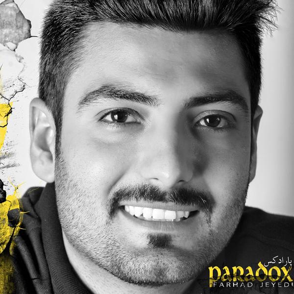 Farhad-Jeyedi-Sigar