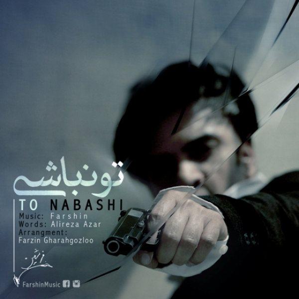 Farshin-To-Nabashi