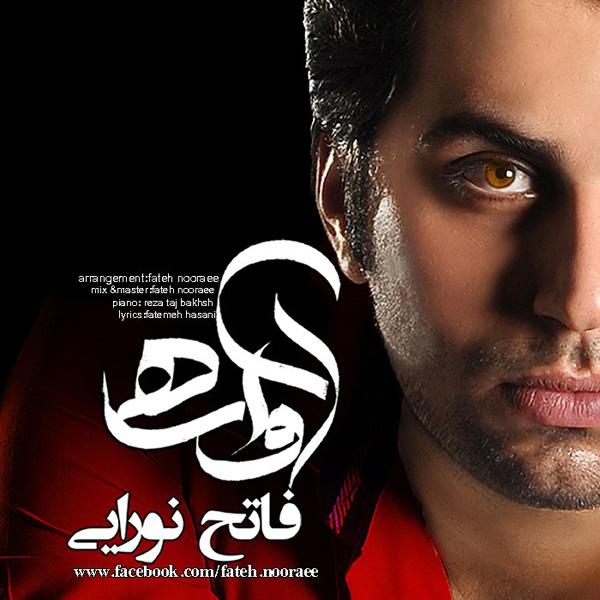 Fateh-Nooraee-Avareh