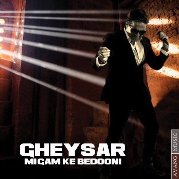 Gheysar-Migam-Ke-Bedooni