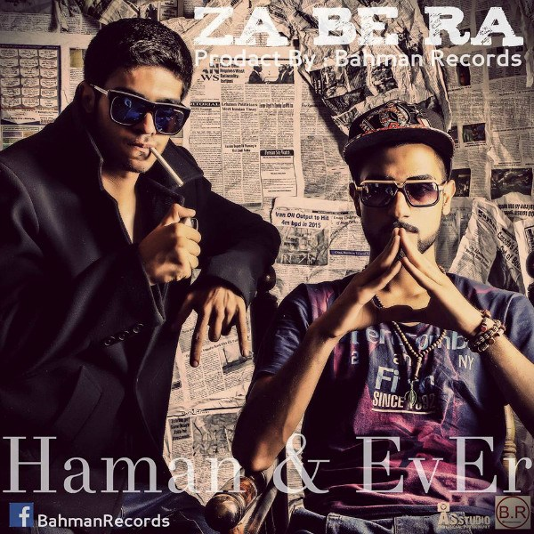 Haman_EvEr-Za-Be-Ra
