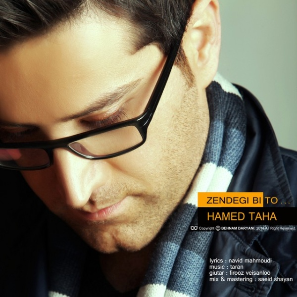 Hamed-Taha-Zendegi-Bi-To