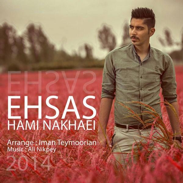 Hami-Nakhaei-Ehsas