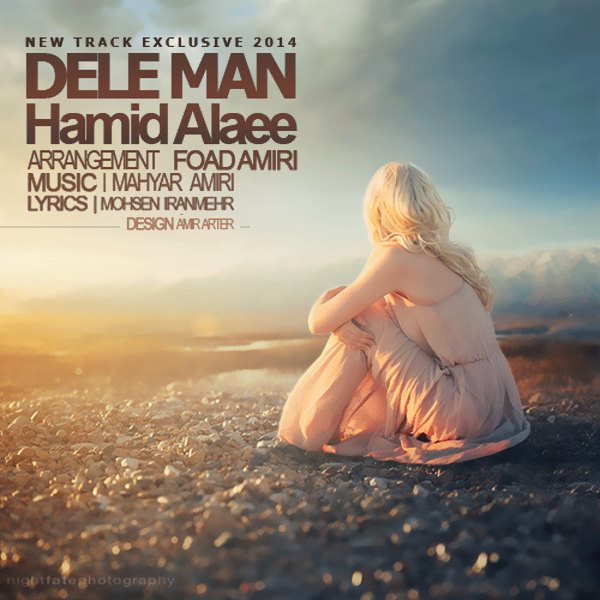 Hamid-Alaee-Dele-Man