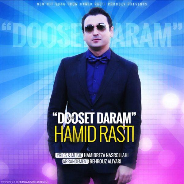 Hamid-Rasti-Dooset-Daram