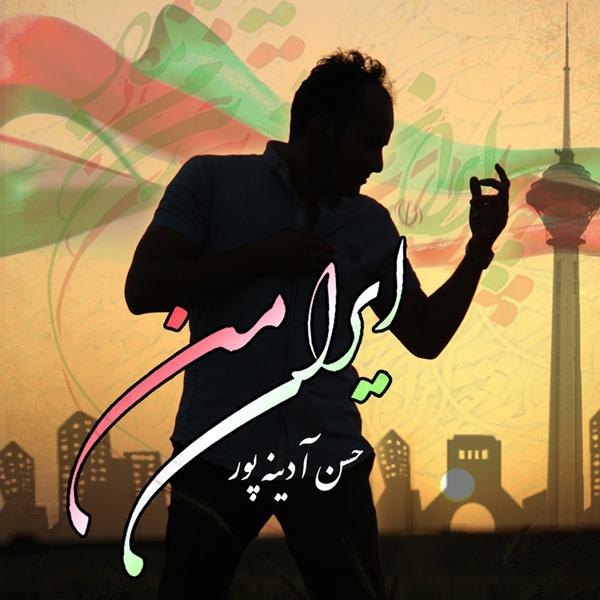 Hasan-Adinehpoor-Irane-Man
