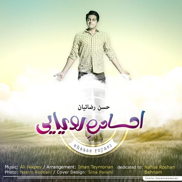 Hasan-Rezaeian-Ehsase-Royaei