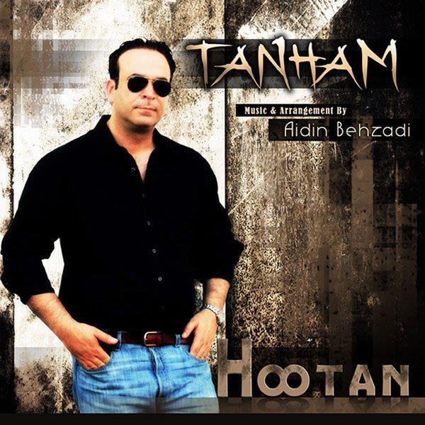 Hootan-Tanham