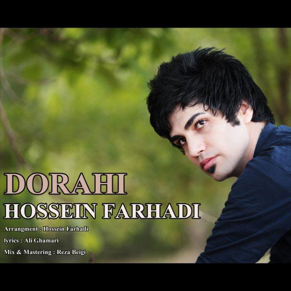 Hossein-Farhadi-Dorahi
