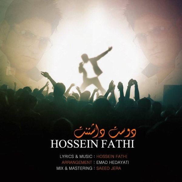 Hossein-Fathi-Doost-Dashtanet