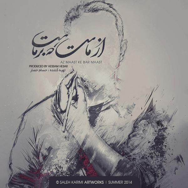 Hossein-Tohi-Man-Balam