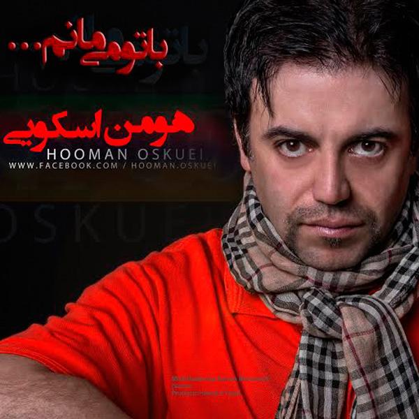 Houman-Oskouei-Ashegh-Tarin-Ashegh
