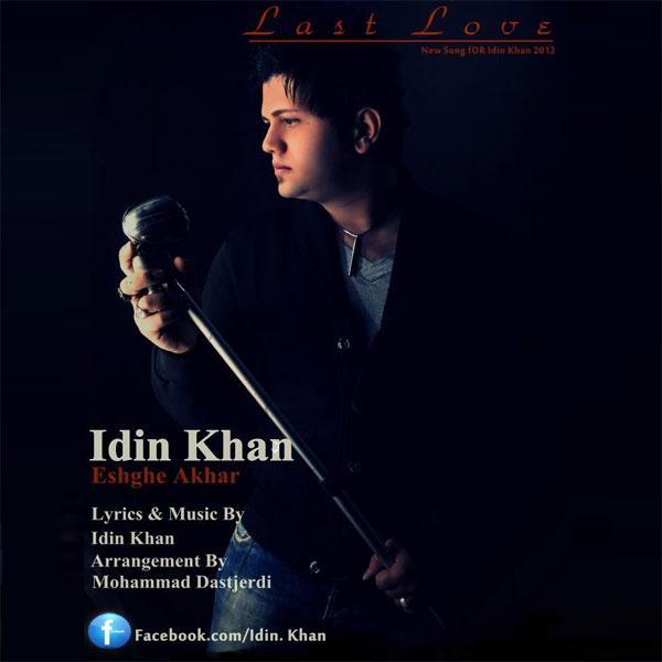 Idin Khan - Eshghe Akhar