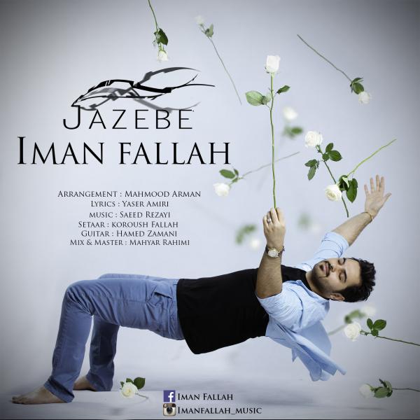 Iman-Fallah-Jazebeh
